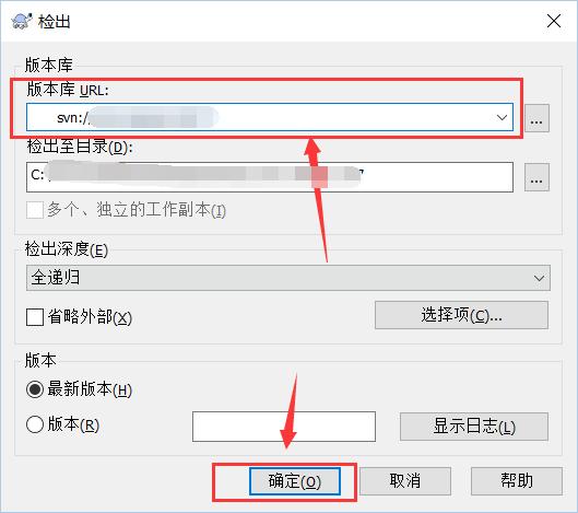 SVN代码托管服务器配置-for centos